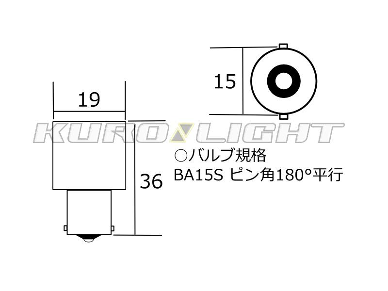 IVM-A15S-A