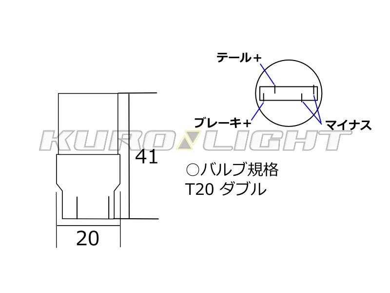 IVM-T20-A