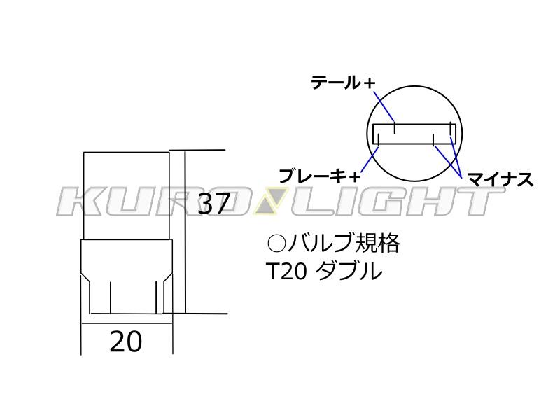 IVM-T20-R