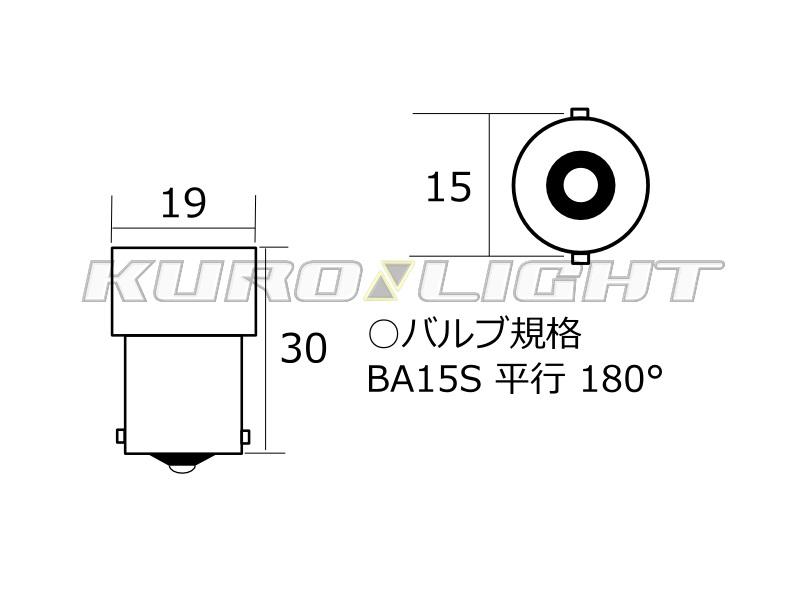 IVS-A15S-A