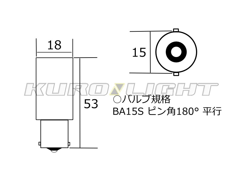 SPX-A15S-A