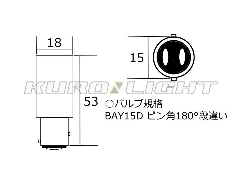 SPX-Y15D-R