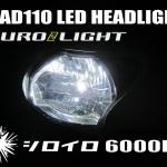 LDHL01