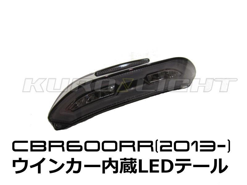 CBR6013TL-WK