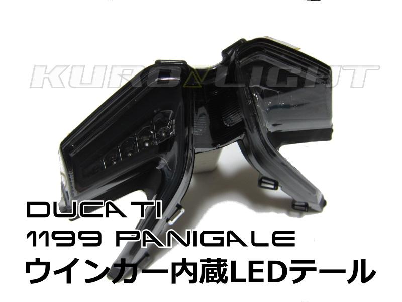 DCA1199TL-WK