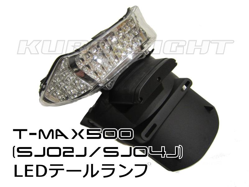 TMXTL50V2