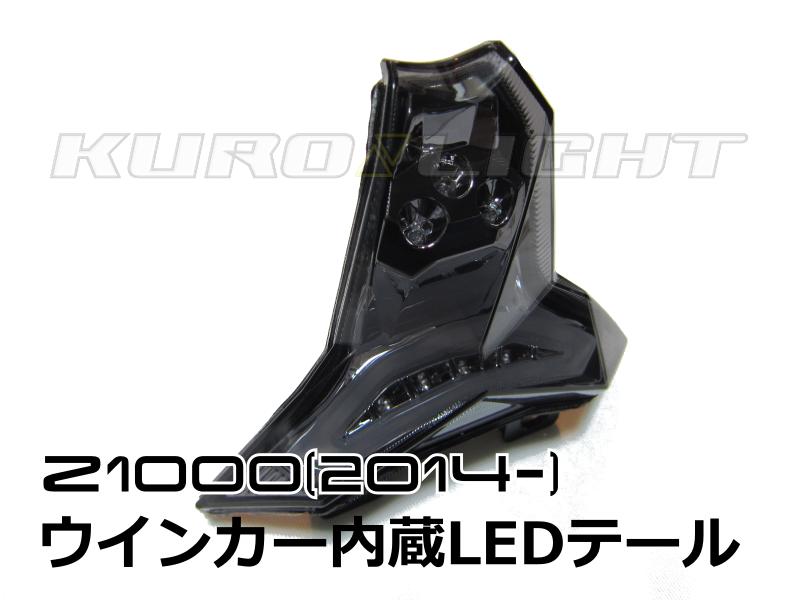 Z1014TL-WK