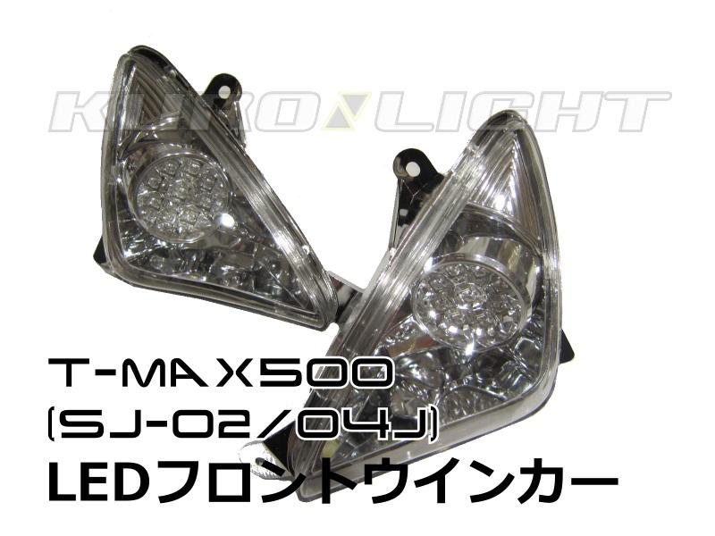 TMX50FWK