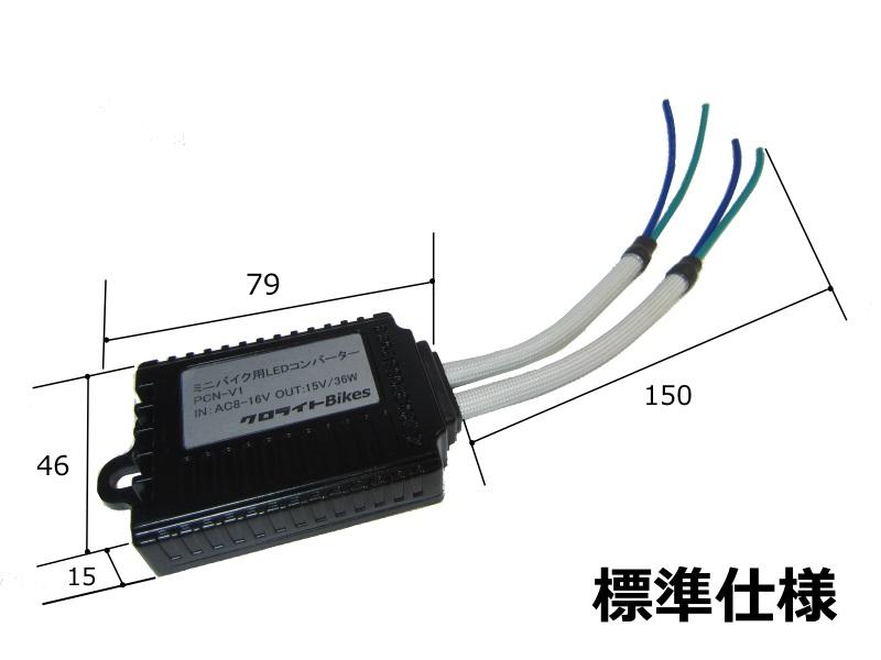 PCN-V1