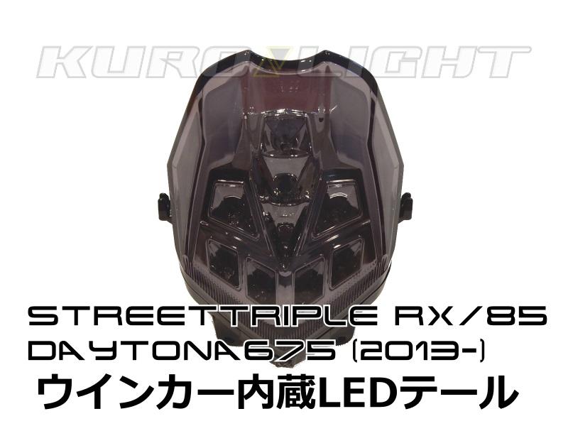TPDTN01TL-WK