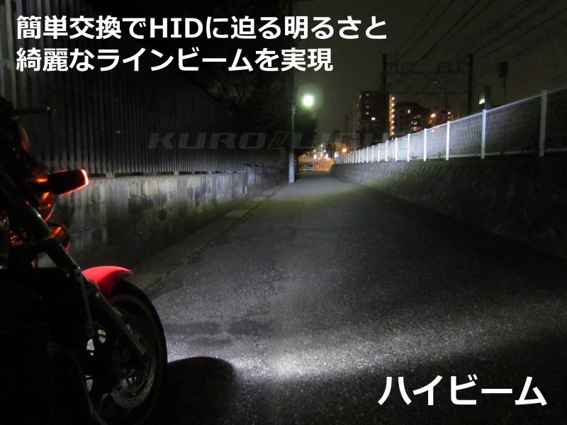 TPX04