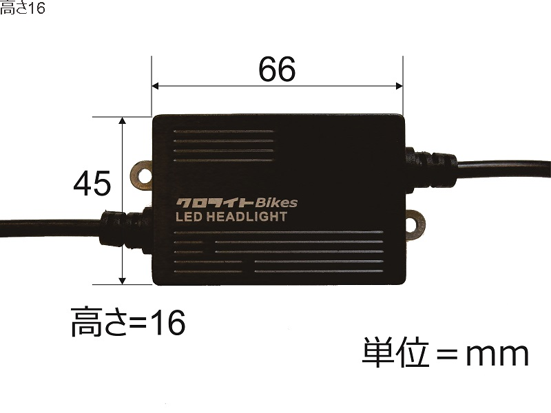 KLWRZN06-H4