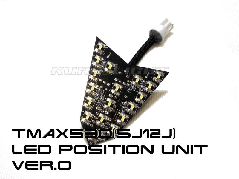 TMX53FPUVO