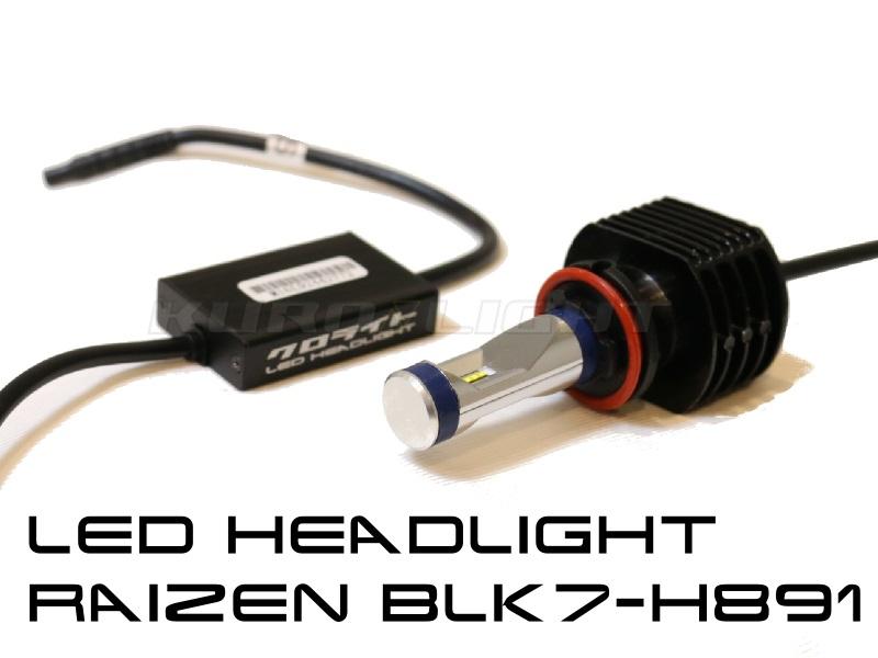 RZBLK7-H891