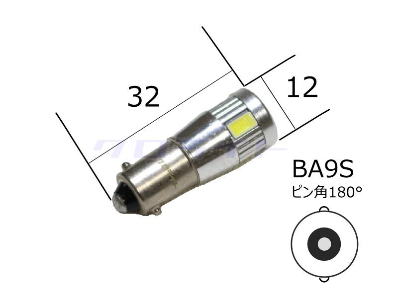 SRN-BA9S