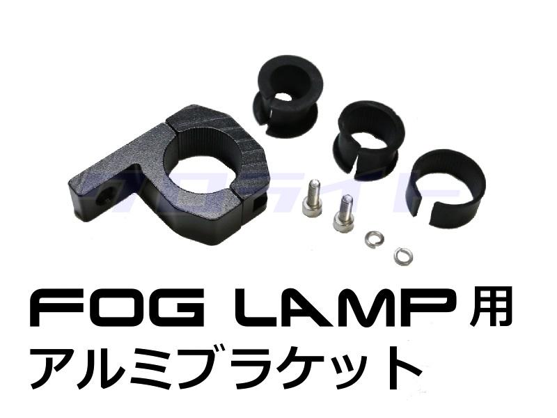 FGBR01