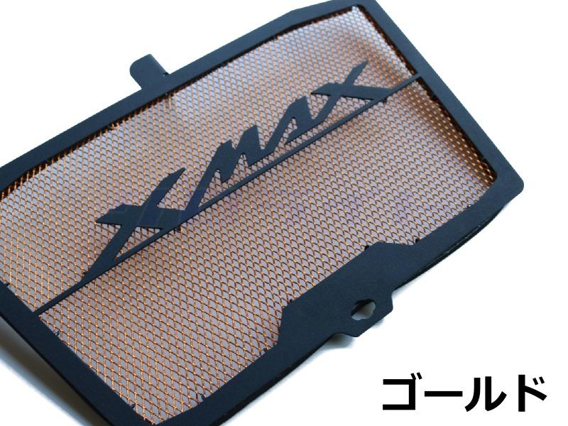 XMXRG01