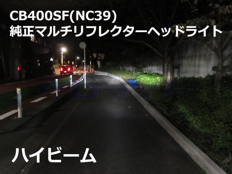GFX08RH4