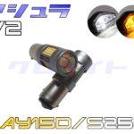 ASHV2-Y15D