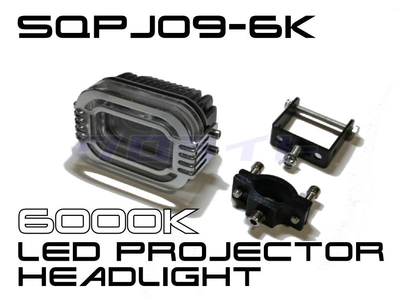 SQPJ09-6K