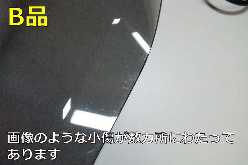 XMXSDV01