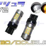 ASHV2-T20
