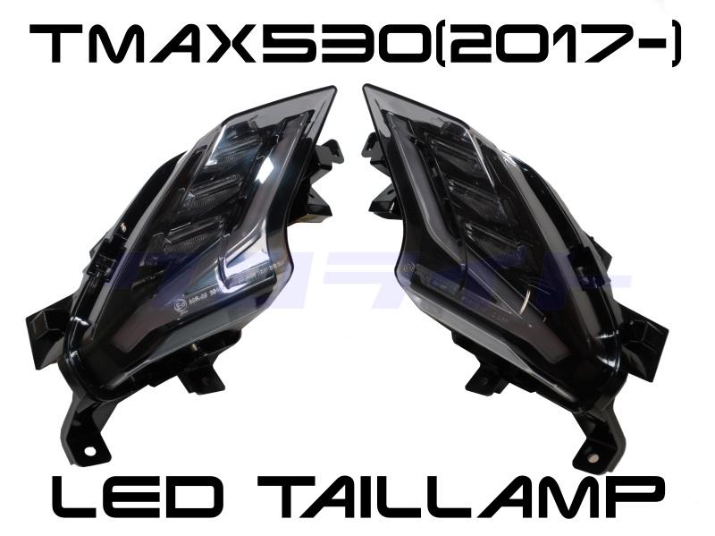 TMX9DSXTLWK