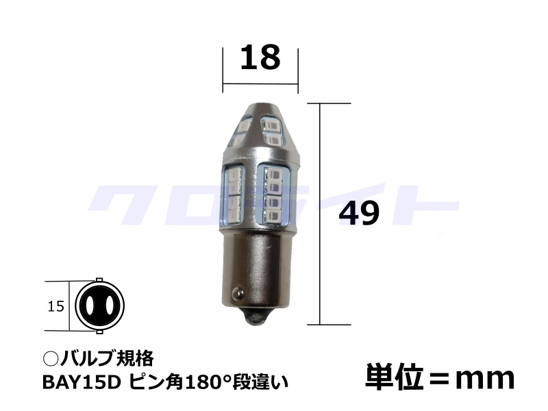 TTR5-Y15D-R