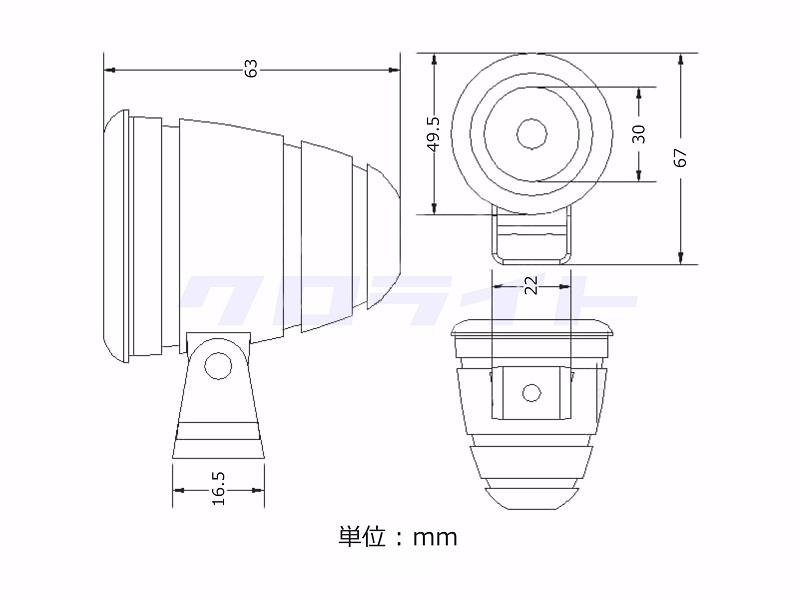 BLNS50V2-4K