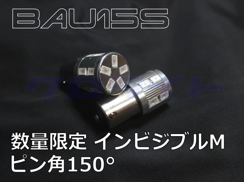 IVM-U15S-A