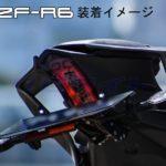 YZFR1M01TL