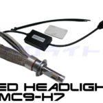 SMC9-H7