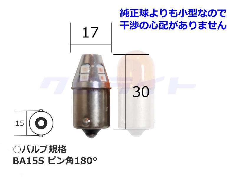 TTR5M-15S