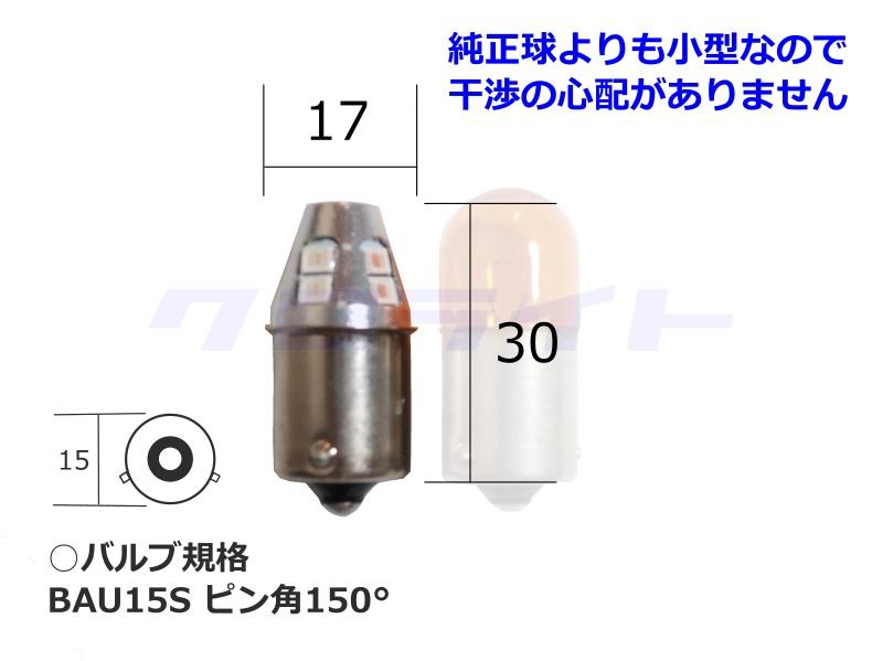 TTR5M-U15S