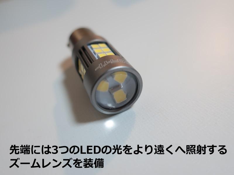 SPXV2-Y15D-DK