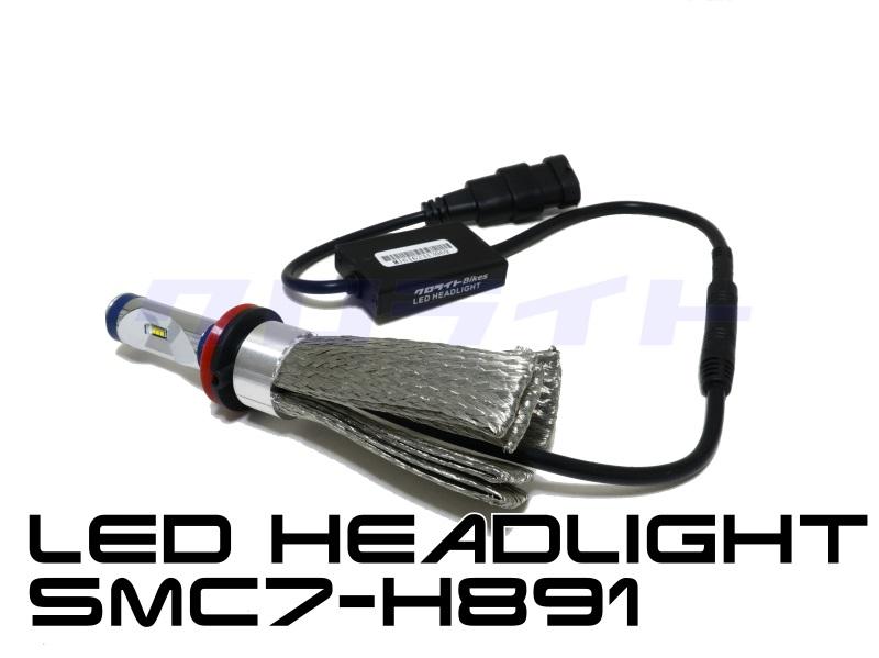 SMC7-H891