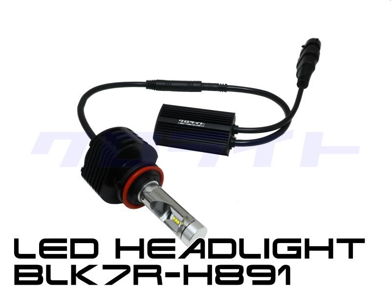BLK7R-H891