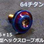 KLW-M615TI