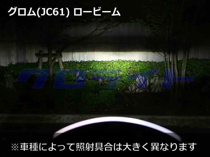 GMS2AC-H4