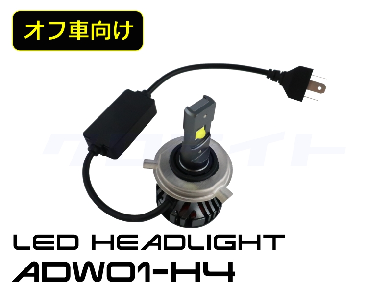 ADW01-H4