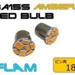 FLM-15S-A