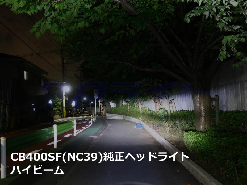 WGS01-H4
