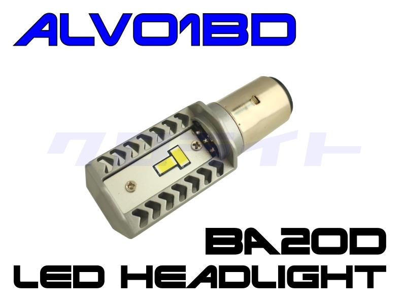 ALV01BD