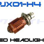 PJX01-H4