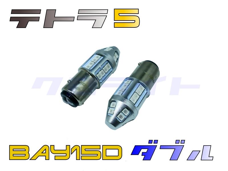 TTR5-Y15D-A