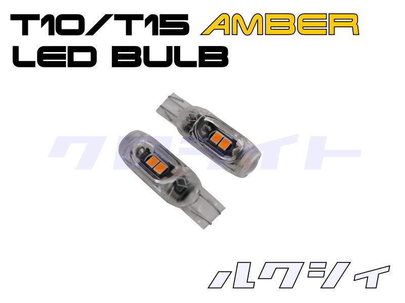 CLR-T15-A