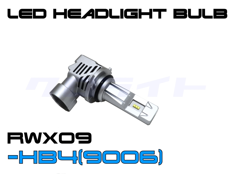 RWX09-HB4