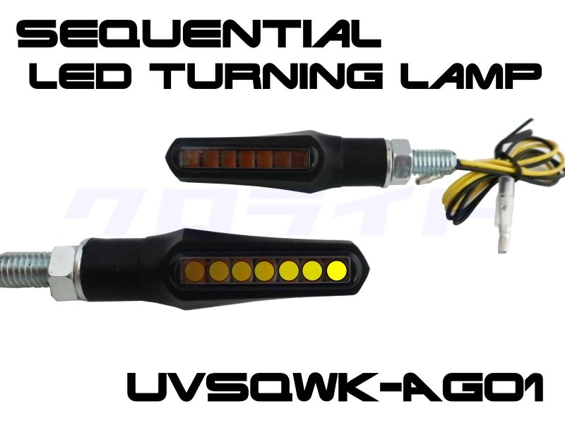 UVSQWK-AG01